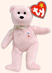 McDonald's Teenie Beanie Baby 2004 / #8 SHAKE THE BEAR - 1