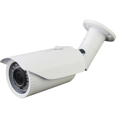 SeqCam Weatherproof IR Security Camera