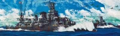 49346 1/700 Japanese Navy Cruiser Kako