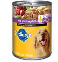 pedigree-dog-food-stash-can-safety-diversion-assorted-flavors-22-oz-with-free-bakebros-silicone-cont