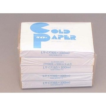 大東化工 ダイトー コールドペーパーLサイズ 500枚×5個入