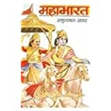 Mahabharata katha (Hindi Edition)