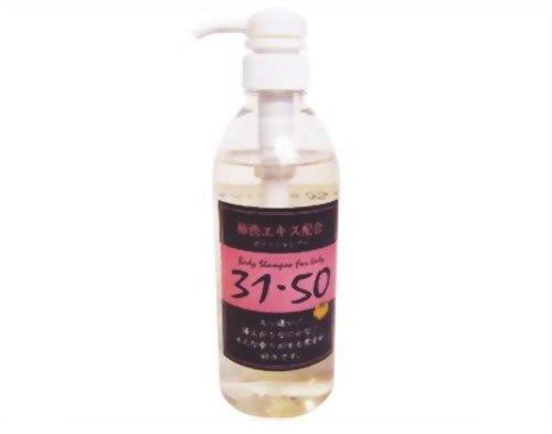 31・50柿渋ボディシャンプー 50ml