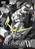 新機動戦記ガンダムW ODD&EVEN NUMBERS オペレーション・メテオII [DVD]