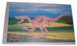 Velociraptor Dinosaur Wood Skeleton Model Kit [Toy]
