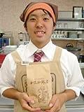 珈琲専門店のスペシャルアイスブレンド/豆のまま 500g(約50杯分)