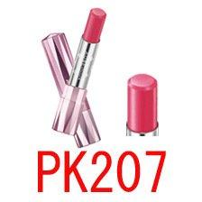 オーブクチュール EXSルージュ PK207