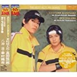 Musical Teni-Pri Best Actors 009