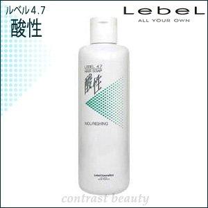 ルベル 4.7酸性ヘアソープN 400ml