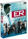 ER �۵�̿���ҥ���֥�ӥ��å�1 [DVD]