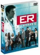 ER 緊急救命室〈イレブン〉 セット1 [DVD]