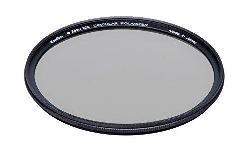 kenko-keezpole72-zeta-ex-circular-polfilter-72mm