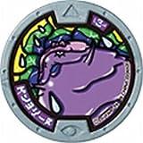妖怪ウォッチ(妖怪メダル) /ノーマルメダル/ブキミー族/ドンヨリーヌ