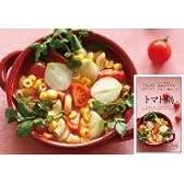 mars soup(マーズスープ) 東條真千子のやさしい鍋スープシリーズ トマト鍋 12袋セット [並行輸入品]