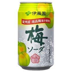 伊藤園 梅ソーダ 350ml 缶×24本