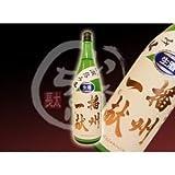 播州一献 純米おりがらみ生酒 1800ml◆クール便にて出荷致します◆