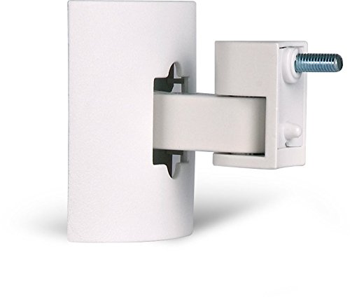 Bose UB-20 Wall/Ceiling Bracket (each) - WHITE (Bose Mount Bracket compare prices)
