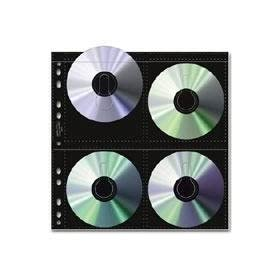 Printfile 8 Cds Or DVDS - Printfile CDB8