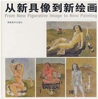 new tools like the new Paintings (hardcover)(Chinese Edition)