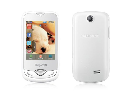 Samsung S3370 3G - UMTS (6,6 cm (2,6 Zoll) Display, Touchscreen - WEISS - CHIC WHITE