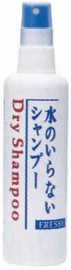 フレッシィ ドライシャンプー DP 150ml