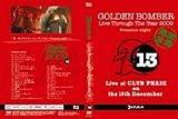 ゴールデンボンバー 2009年12月15日 高田馬場CLUB PHASE「第一夜 リクエスト・オン・ザ・ベスト~Pressure night~」
