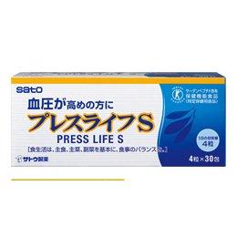 佐藤 マリンスーパーP 4粒×30