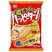 亀田製菓 濃いめのハッピーターン 12袋