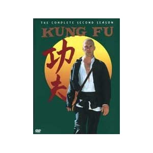 Kung Fu: The Complete Second Season (Rental Ready) movie