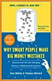 Image of Why Smart People Make Big Money Mistakes and How to Correct Them: Lessons from the Life-Changing Science of Behavioral Economics