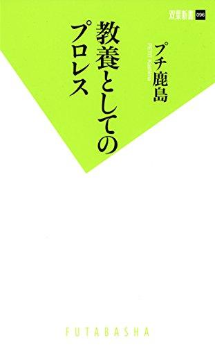 31o6gwf64al