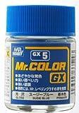 Mr.カラー GX5 スージーブルー 【HTRC 3】