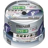 maxell データ用 DVD-R 4.7GB 16倍速対応 記録面ハードコート インクジェットプリンタ対応ホワイト(ワイド印刷)  50枚 スピンドルケース入 DR47WPHD.50SP
