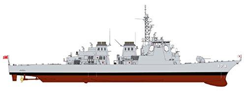ピットロード 1/350 海上自衛隊 護衛艦 DDG-174 きりしま