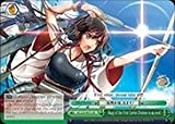 Weiss Schwarz - Akagi of the First Carrier Division is up next! - KC/S25-E075 - CR (KC/S25-E075) - KanColle