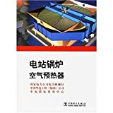 img - for Boiler Air Preheater(Chinese Edition) book / textbook / text book