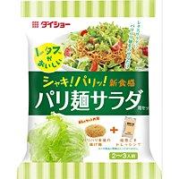 株式会社ダイショー ダイショー レタスがおいしいパリパリ麺サラダ99