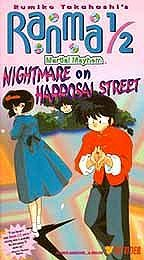 Ranma 1/2 Martial Mayhem- Nightmare on Happosai St. [VHS]