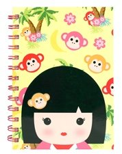 Kids Preferred 'Kimmidoll Junior' Leila Medium Notebook - 1