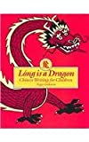 Long Is a Dragon: Chinese Writing for Children