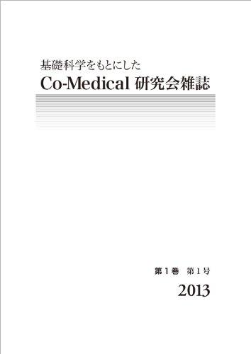 Co-Medical Society magazine 2013 based on fundamental science