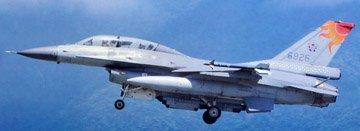 Kinetic 1/48 F16A/B Block 20 ROCAF Taiwan Air Force Aircraft
