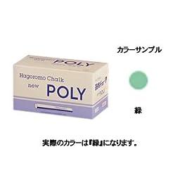 HAGOROMO New poly choke Green PC104N 100 pieces plumage stationery (japan import)