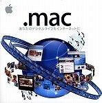 .Mac (パッケージ版)