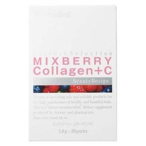 ミックスベリーコラーゲン+C 1.6g30包