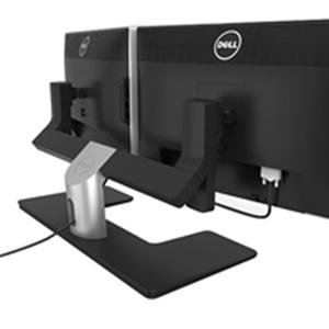 Dell MDS14 Dual Monitor Stand (5TPP7)