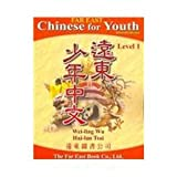 Far East Chinese for Youth: Level 1 (Chinese Edition)