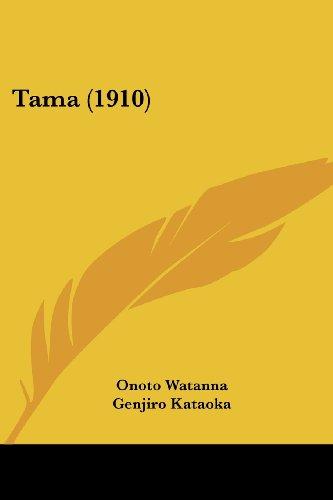 Tama (1910)