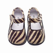 Jack and Lily Zebra Print Baby Shoes - 12-18 months