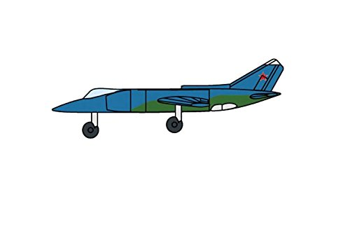 Trumpeter Yakovlev Yak-38 Model Kit, 1/700-Scale